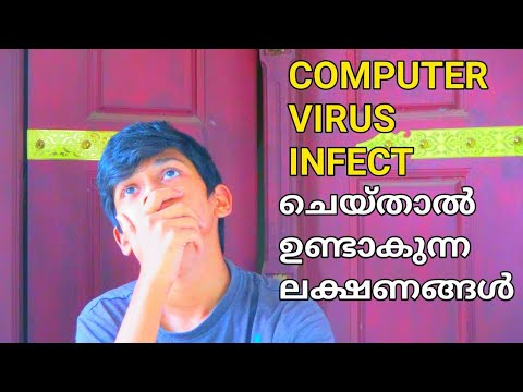 10 SYMPTOMS WHEN VIRUS INFECTED TO YOUR COMPUTER 😨😨/ IN MALAYALAM/ ONLY  IN GADGETS DUDE MALAYALAM