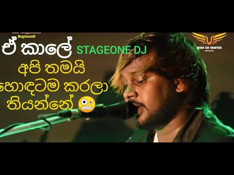 STAGE ONE NEW DJ NONSTOP 2019  - SARAGAYE with NEW SONGS