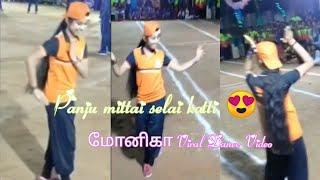 Panju mittai selai katti whatsapp status tamil