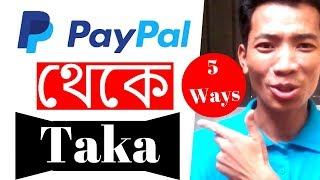 5 Ways To Withdraw Your Paypal To BDT   Paypal To DBBL Rocket Transfer Bangla Tutorial