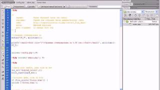 Видеоуроки php+MySQL. Урок 7. Примечания, оформление php-кода