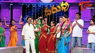 "Rasamayi ""DARUVU"" || Telugu Folk Songs || Episode 5 || Part 02"