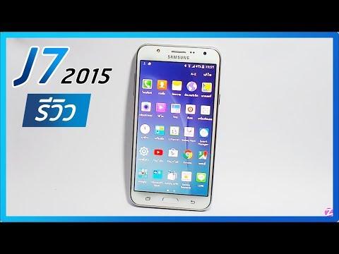 รีวิว Samsung Galaxy J7 VS Galaxy A7 ของมันดี