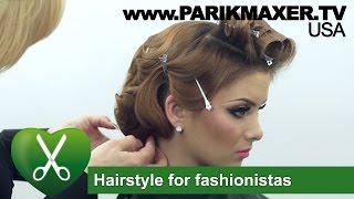 Hairstyle for fashionistas. parikmaxer TV USA | parikmaxer TV USA