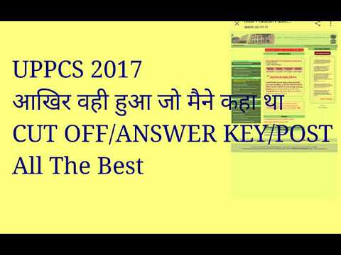 UPPCS 2017 /CUT OFF /ANSWER KEY/POST All are truth