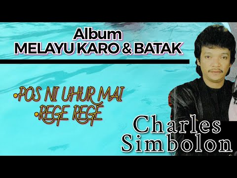 Simalungun - Pos ni Uhur Mai   (SS Record)