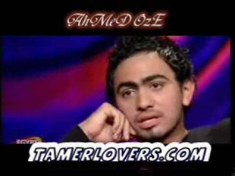 Tamer Hosny And His Old Love Story _ تامر حسنى يحكى  قصة حب قديمة