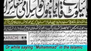 Can Mullah snatch the right from Ahmadiyya about calling themselves Muslim? Watch what Quran says in this regard?