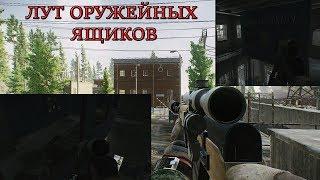 Escape from Tarkov: Как попасть на насосную станцию, Берег