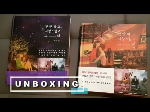 [UNBOXING] Puuung Illustration Book Love is - vol.1 & 2 (Kdrama - W -Two Worlds)