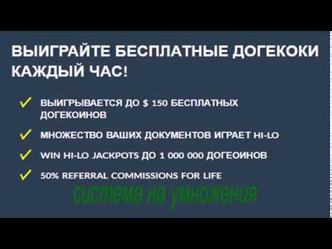Список казино с депозитом менее 50 рублей