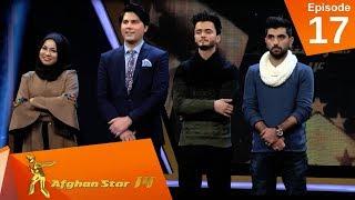 اعلان نتایج ۸ بهترین - فصل چهاردهم ستاره افغان / Top 8 Elimination - Afghan Star S14 - Episode 17
