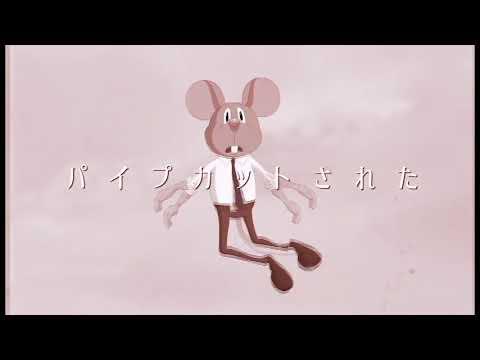 Meiso and Spin Master A-1 – Sakura (Eccy Remix)