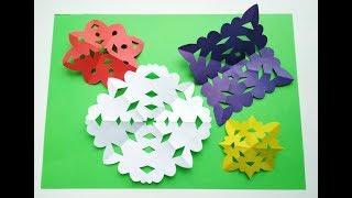 Как сделать простые снежинки из бумаги своими руками. Новогодние поделки.