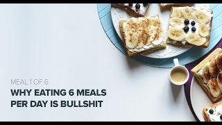 Миф о 6-разовом питании. Часть 6. Советы жиробилдера.