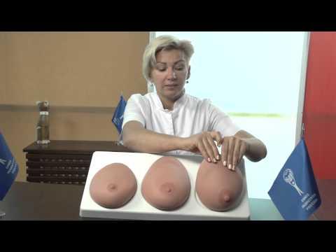 Вопрос: Как самостоятельно провести осмотр груди?
