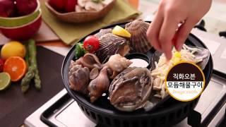 2015 조이쿡 직화오븐 데일리 JOYCOOK BBQo…