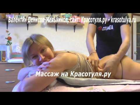 полные женщины Секс видео -