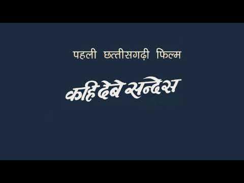 First cg movie    Kahi debe sandesh   1965