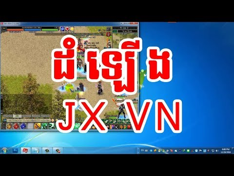 How to Setup JXVN and Download JX VN 2019