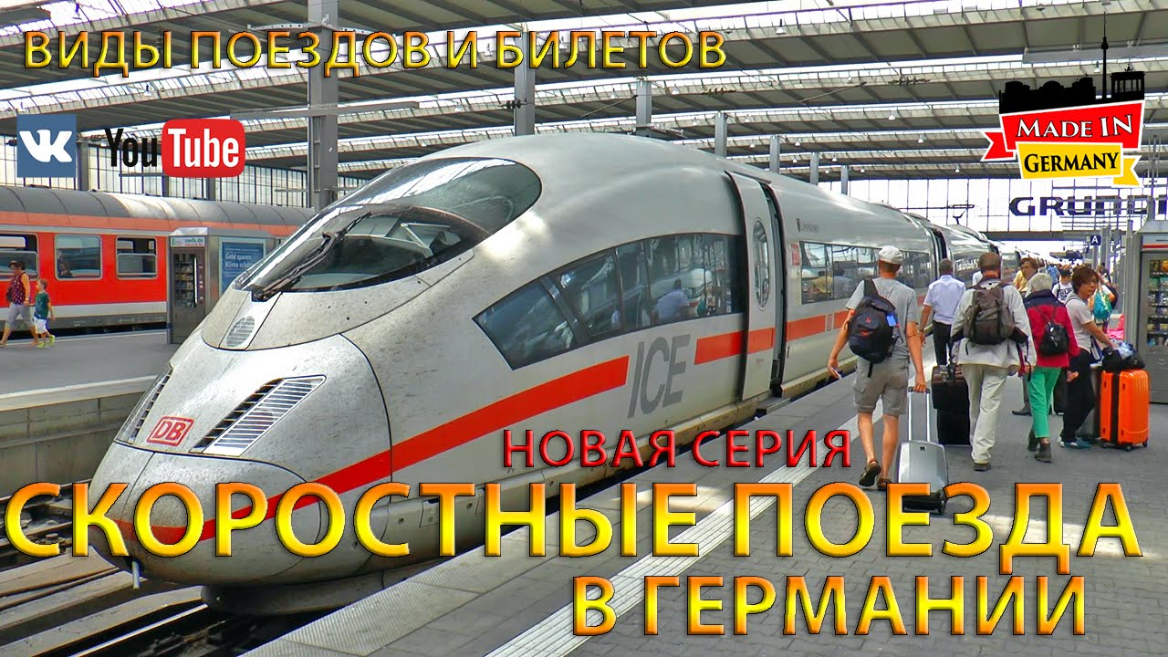 Впоезде видео рассказ фото 326-357