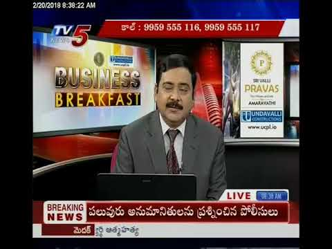 20th February 2018 TV5 News Business Breakfast