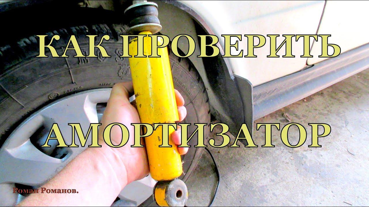 Купить idemitsu для авто в иркутске. База объявлений по продаже масел idemitsu. 10w-3064. 10w-40. Масло моторное idemitsu zepro 5w30 sn 4л.