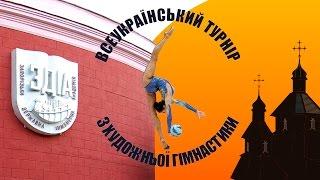 """Клип о турнире """"Запорожская Сечь"""""""