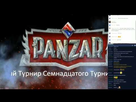 видео: Золотая Лига panzar 24.04.2016!