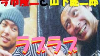 三代目 J Soul Brothersのボーカル今市隆二は相棒の登坂広臣と仲も良く...