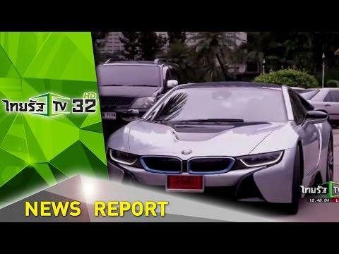 BMW i8 สปอร์ตไฮบริดตัวแรง   16-08-59   ชัดข่าวเที่ยง   ThairathTV