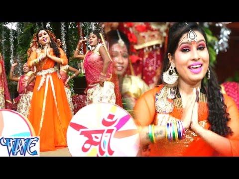 लाले रंग भावे माई के - Lale Rang Bhave Mai Ke  - Hey Jagdambe - Sanjna Raj - Bhojpuri Devi Geet 2016