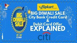 Flipkart Diwali Sale & CITY Bank Offer Explained 25th to 28th Oct'2016 | Data Dock
