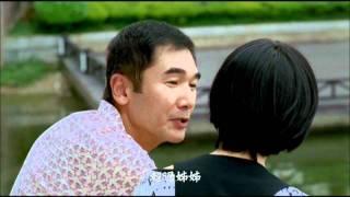 電影《藍色矢車菊》預告片 - 張震 江一燕 方中信 范文芳 The Blue Cornflower