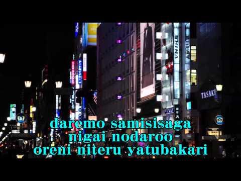 新宿・みなと町-森進一-cover-shinjuku-minatomachi-mori-shinichi