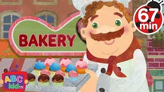 Muffin Man 2D +More Nursery Rhymes & Kids Songs  Cocomelon ABCkidTV