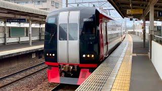 名鉄2000系常滑線特急 道徳駅通過