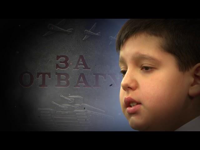 Мы-эхо. Георгий Черкунов