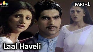 Horror Crime Story Laal Haveli Part - 1 | Aatma Ki Khaniyan | Sri Balaji Video