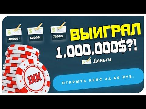 Видео Гранд рулетка казино