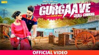 Gurgaave Wali Chhori | Gaurav Bhati | Jyoti Gurjar | New Haryanvi Songs Haryanavi 2019 | Sonotek