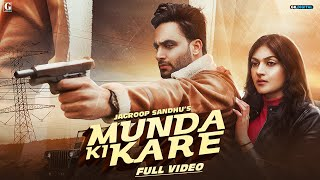 Munda Ki kare : Jagroop Sandhu ( Full Video ) Latest Punjabi Songs 2019/2020 | Geet MP3 | Gk.Digital