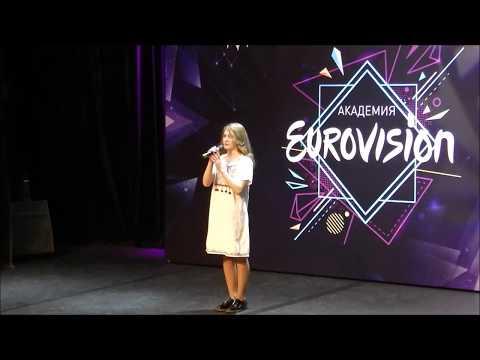 ДЕТСКОЕ ЕВРОВИДЕНИЕ - Национальный отбор - РОССИЯ - Катя Коваленко, 13 лет