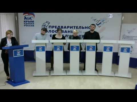 ДЕБАТЫ .г. Симферополь   15 мая  19:00  ул. Шполянского 5