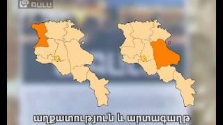 ԳԱԼԱ ն Հայաստանում նախադեպը չունեցող հեռուստանախագիծ է իրականացնում