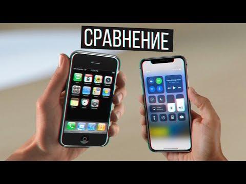 СРАВНЕНИЕ IPHONE 2G VS IPHONE X !!!