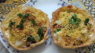 Katori Chaat Recipe | Ramzan Special Recipe | Ghare's kitchen