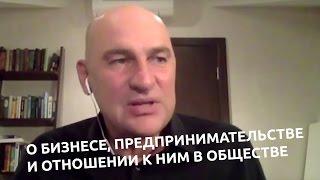 Радислав Гандапас и Слава Бунеску: 'Опыт как главное условие успешного бизнеса'