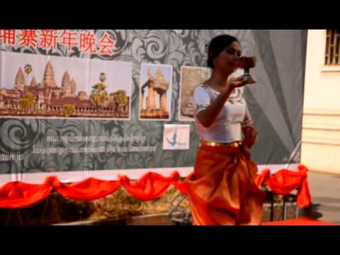 Cambodian New Year 2014 in Kunming, Yunnan Province, China.