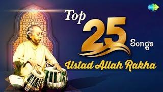 Tribute To Ustad Alla Rakha , Top 25 Tracks , One Stop Jukebox , Classical , Hindustani , HD Tracks